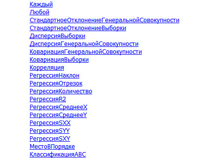 Настройка интерфейса в 1с 8.3 часть 1