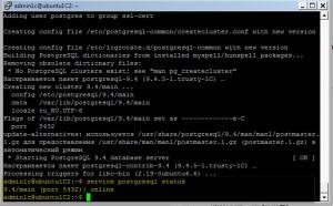 Окончание установки сервера СУБД