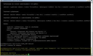 Публикация базы 1С на сервере Ubuntu