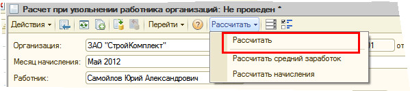 Беларусь 2012 выходные дни